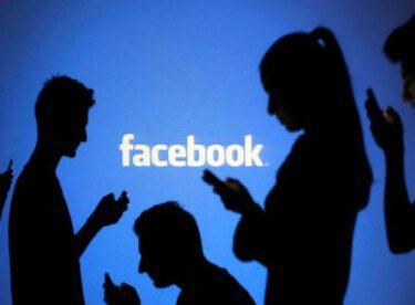 Bayanlara Sevindirici Haber Facebook Diğer Mesajlar Seçeneğini Kaldırdı