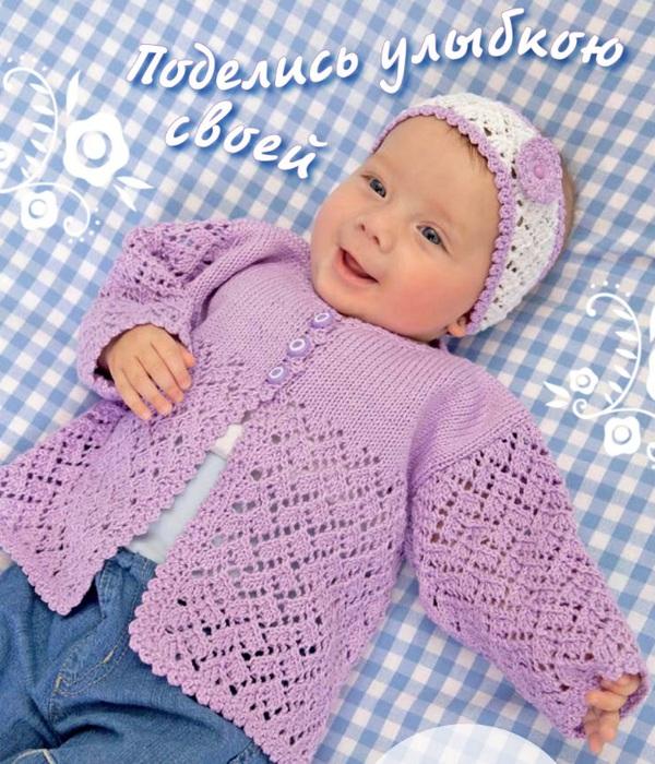 Вязание кофточек для новорожденных девочек спицами