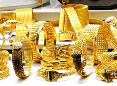 Altın Bilezik Nasıl Temizlenir?
