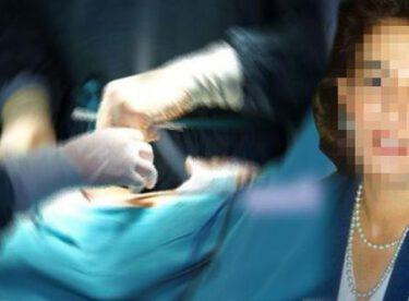 Göğüs küçültme ameliyatı hayatını karattı: Öyle bir koku oldu ki evde çürümüş et aradık kokan etimmiş, doktor kadınlığımı çaldı